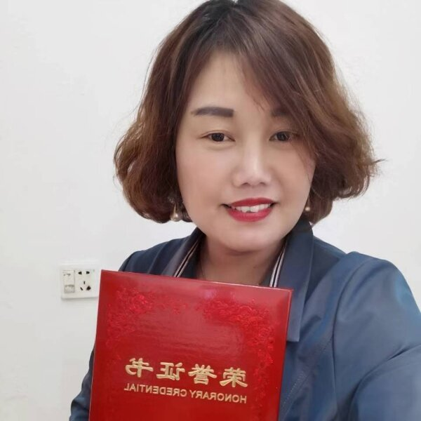 lanyu News Feed Photos