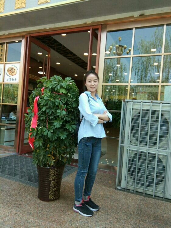 kaqiusha News Feed Photos