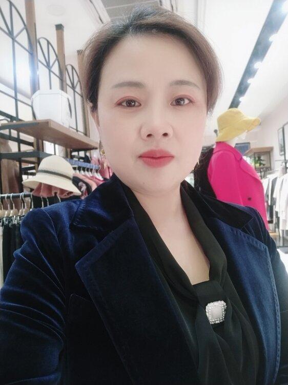 hanyaoyao News Feed Photos