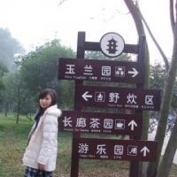 xishaqing Main Photo