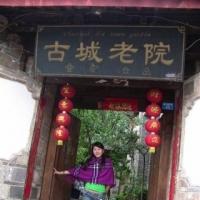 duzhensi Main Photo