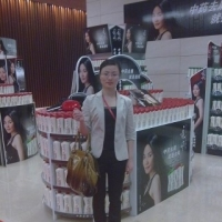 cuijie Main Photo