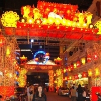 mahong Main Photo