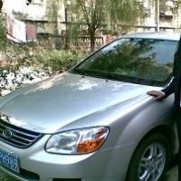 zhushan Main Photo