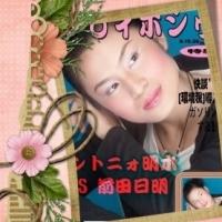 cuilanying Main Photo