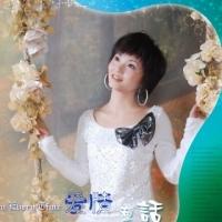 xijiexue Main Photo
