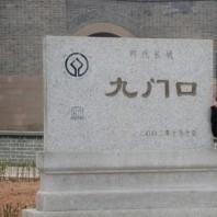 litongzhen Main Photo