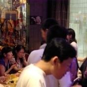 gaojilin Main Photo