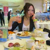 chengsuyao News Feed Photos