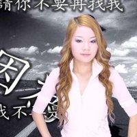 liangyaowen News Feed Photos