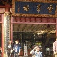 zhaoqinghan News Feed Photos