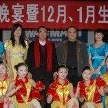 dengfu News Feed Photos