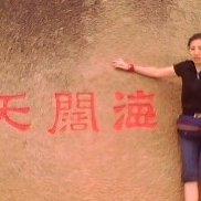 liangqingnan News Feed Photos