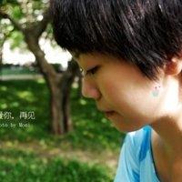 zhushanfu News Feed Photos