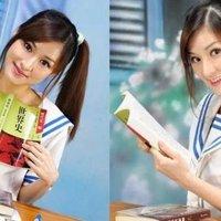 tangqianqian News Feed Photos